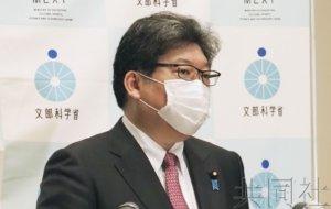 日本将向疫情导致穷困的学生发放最多20万日元