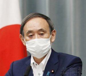 """日本官房长官表示""""强烈关切""""香港局势"""