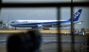 日本政府从武汉撤侨包机共花费八千万日元