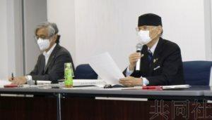 日本北里大学拟开展伊维菌素治疗新冠的临床试验