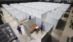 日本财团向媒体展示新冠患者入住设施