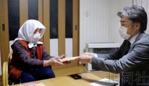 调查:日本29市欲5月内发放10万日元补贴 地方政府负担沉重