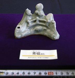 爱媛县出土中国龙泉窑笔架 为日本国内首次