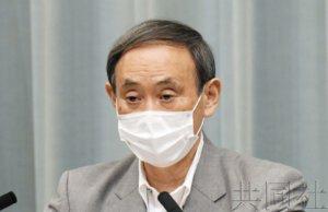 日政府拟把8个都道府县作为生活圈整体解除宣言