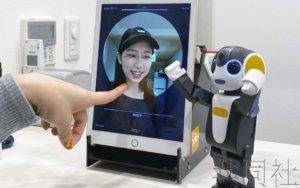 机器人RoBoHoN将为酒店行业提供接待服务