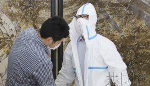 调查显示日本8成医生认为感染防护用品不足