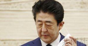 详讯:84%的日本人因新冠疫情对生活感到不安