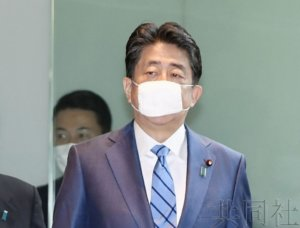 日本政府讨论放弃在本届国会通过检察法修正案