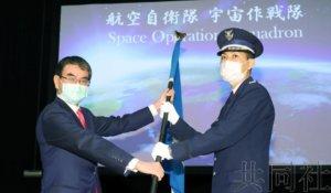 焦点:日本防卫白皮书拟提出中国凸显国际竞争