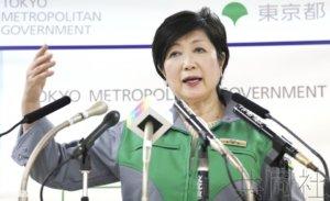 东京都宣布对继续停业企业将追加发放合作金
