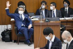 日本朝野围绕延长检察官退休年龄法案展开交锋