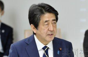 日本政府认为新冠疫情将导致产业结构改变