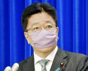 详讯:日本6月起将在东京等3地实施新冠抗体检测