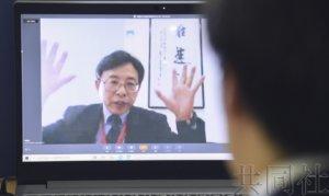 """聚焦:中国企业家协助日本完成""""历史性""""撤侨"""