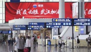 详讯:约140名日本人重返武汉工作岗位