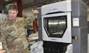 驻日美军运用3D技术制造零部件 安全性堪忧