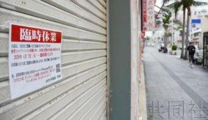 日本政府将雇用调整补贴上调为日额1.5万日元