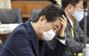 """日本将设""""检察刷新会议""""以挽回检方信誉"""