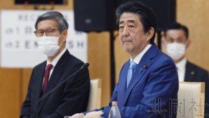 日本拟本月批准法匹拉韦和瑞德西韦治疗新冠