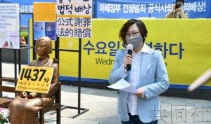 韩国慰安妇支援团体表示将继续举行周三集会