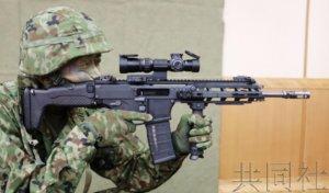 """陆自公开新步枪""""20式"""" 拟用于离岛防卫"""