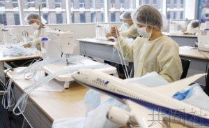 全日空员工志愿者参与医疗用品制作