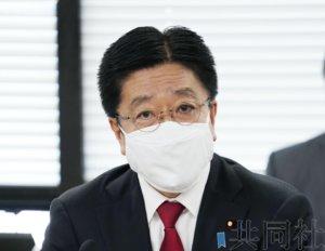 详讯:日本拟规定疫情期间企业有义务应对孕妇要求