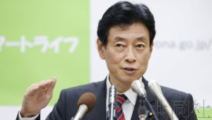 日本政府咨询委员会成员中将加入经济学者