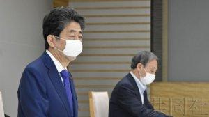 """日本政府经济报告称""""经济持续急速恶化"""""""