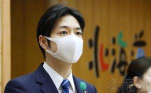 调查:日本38个道府县全面解除停业要求