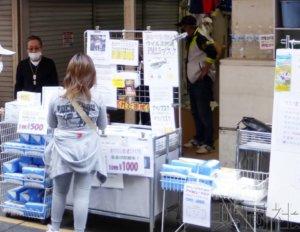 东京街头各类商家纷纷出售口罩