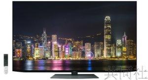 夏普将发售首款有机EL电视