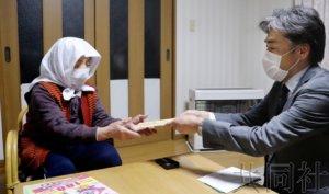 日本部分地方政府开始发放10万日元现金补贴