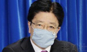 日本首次认定2起新冠病毒工伤