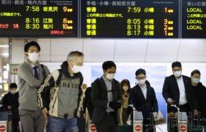 日本期待复工复课与担心第二波疫情呼声并存