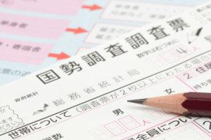 日本人口普查问卷将采用投递方式 取消当面发放