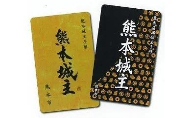 熊本城の復興城主として進呈される返礼品「城主証」と「城主手形」 ふるさと納税 [ふるさとチョイス]HPから引用