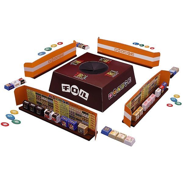 外出自粛中の家庭にオススメの麻雀風ボードゲーム「チロルジャン」【連載:アキラの着目】