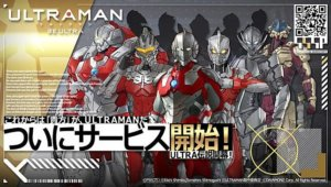 打造ULTRAMAN 梦之队!动作RPG 手游新作《ULTRAMAN:BE ULTRA》正式推出