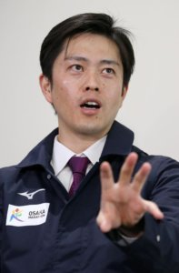 遭大阪批防疫不负责任日经济再生大臣反驳