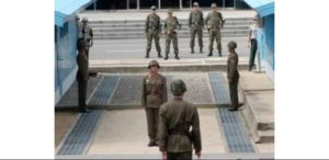 日本官房长官表示高度关注朝鲜增强对韩部队