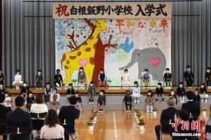 日媒:日本东京公立学校将从6月29日起全面复课