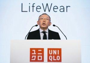 日本迅销创办人捐赠百亿日圆资助京都大学传染病研究