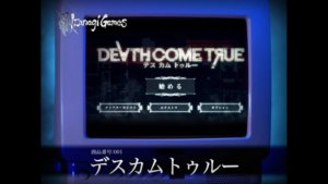 PC、PS4 玩家再等一下!真人电影互动游戏《Death Come True》6月25日率先推出Switch、iOS、Android 版本!