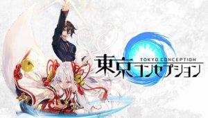 妖怪暂时休战!手机游戏《东京CONCEPTION》宣布将终止营运「新生东京CONCEPTION」企划开发中!