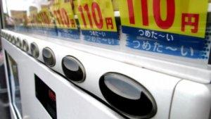 日本自动贩卖机4个冷知识知几多?机内永远留有一罐/天灾时变身小帮手!
