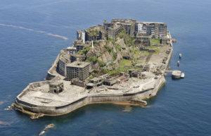 日本拟公开军舰岛原岛民言论 谈及不存在歧视朝鲜人