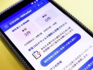 日本开始提供新冠感染者密切接触通知APP