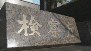 日政府与执政党拟撤回延迟检察官退休年龄特例