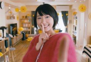 日本最正女星票选出炉!「国民娇妻」新垣结衣才得第三名